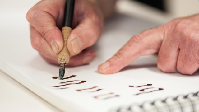 Offrez-vous une leçon de calligraphie à Bécherel